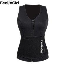 FeelinGirl Neoprene Body Shaper Slimming Waist Belt Tummy Control Zip Corset Vest Weight Loss Shapewear Slim