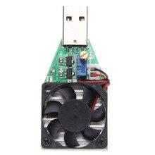 3 7 13V 15W Industrial Grade Electronic Load Resistor USB Discharge Battery Tester With Fan Adjustable