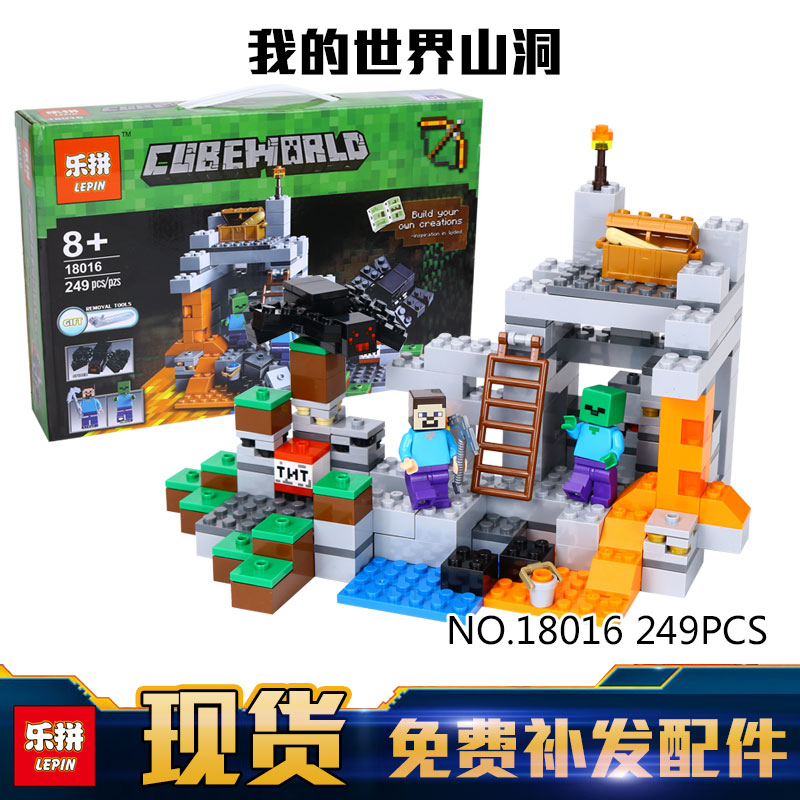New Model building kits compatible 21113 18016 my worlds MineCraft The Cave Educational toys hobbies for children boy bricks