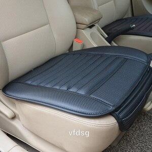 Image 1 - Подушка для автомобильного сиденья, всесезонные наклейки для сидений Mercedes