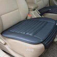 Cojín de cuero sintético para asiento de coche, alfombrilla para asiento de coche, para las cuatro estaciones, para Mercedes