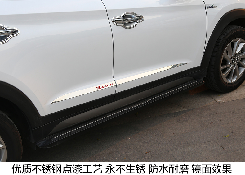 Stainless Steel Car Body Scuff Strip Door Side Protective Molding Trim Cover For 2015 2016 Hyundai Tucson