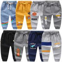 Garçons Sport pantalons chauds pour 2-6 ans solide garçons filles décontracté Sport pantalon Jogging Enfant Garcon enfants enfants pantalons DS29