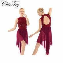Sequins Women Adult Halter Neck Sleeveless Backless Shiny Sequined High Low Mesh Leotard Bodysuit Ballet Dance Performance Dress
