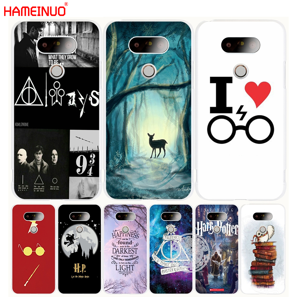 HAMEINUO harry potter deer owl hallow quotes case phone cover for LG G6 G5 K10 K7 K4 Spirit magna