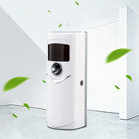 Automatic air freshener for hotel home toilet regular perfume sprayer machine diffuser deodorization aerosol fragrance dispenser