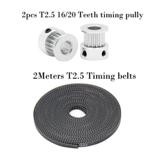 2meters T2.5 Timing belts +2pcs T2.5 16/20T timing pulley for 3d printer parts CNC T 2.5 6 2000 open ended belt free shipping