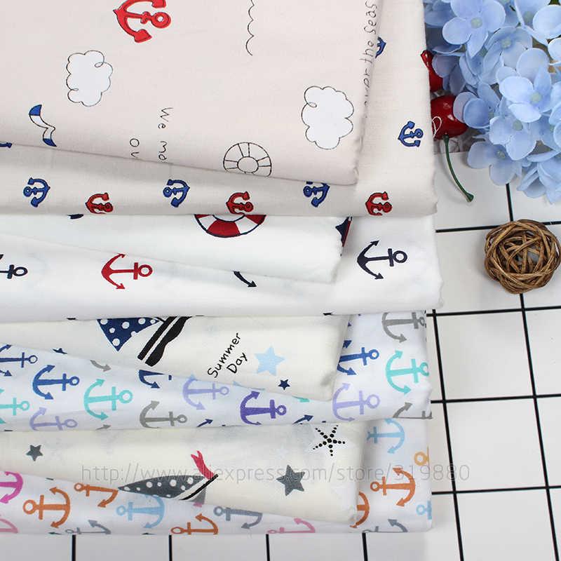 Твил 8 шт. с изображением океана, якоря серии Хлопок Ткань DIY лоскутное Вышивание Дети Постельные принадлежности сумки текстиль Парусная 40*50 см