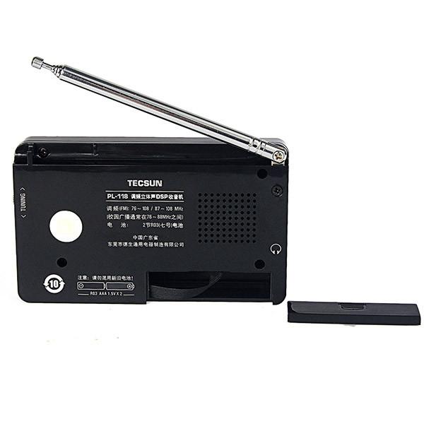 Hot Tecsun PL-118 DSP FM Stereo Radio (5)
