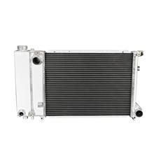 45 мм Алюминий одновременное подключение двух радиатора для BMW 3 серии E30 E36 316 318 320 325 328 Z3 E36