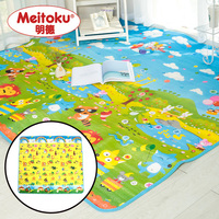 Baby Toy Double Faced Foam Play Mat Letter Animal Paradise Safety Gym Floor Mat Kids Climb