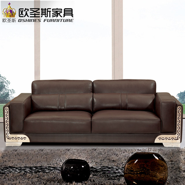 High End Portugal Coffee Brown Color Office Commercial Softline Nicoletti  Italian Leather Sofa Set OCS 610
