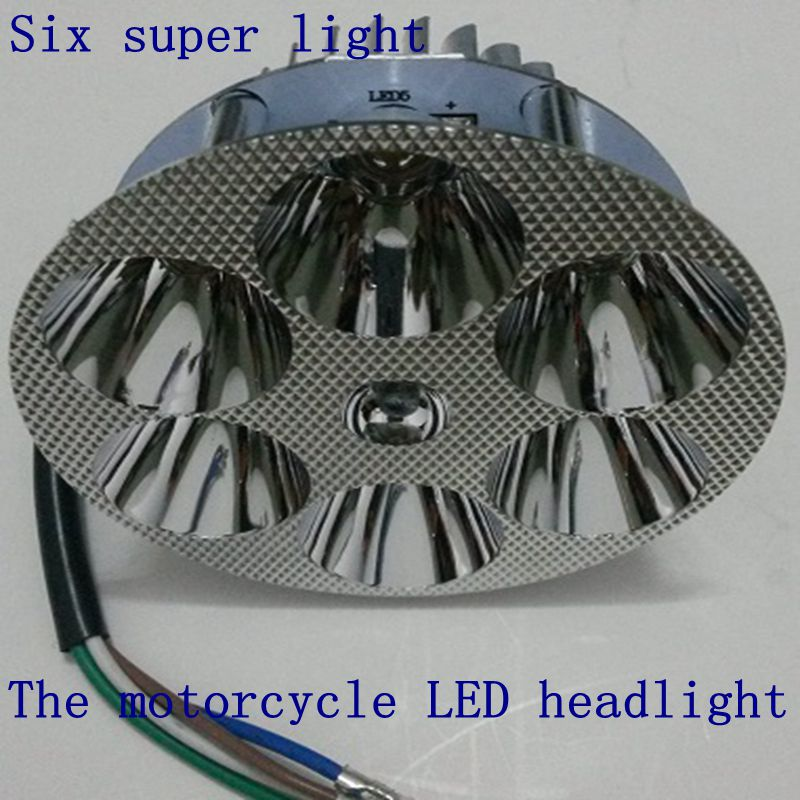 Motorcycle LED electric bicycle headlight, ultra bright 6 lights headlamps - Weihuateng trading company Store store