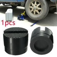 Universal Car Parts Rubber Support Pad Car Slotted Frame Rail Floor Metal Jack Adapter Lift Rubber Pad Vehicle Maintenance Keep 1 pair car truck rubber slotted pad lifting jack support block guard adapter