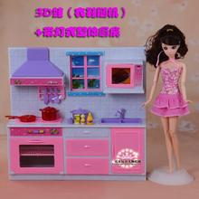 case for barbie kitchen furniture set gift box fantastic kitchen everybody kids girl gift princess toys