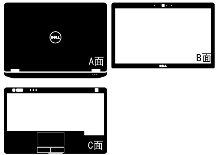 Special Laptop Carbon fiber Vinyl Skin Stickers Cover guard For Dell Latitude E6230 12.5-inch