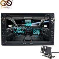 Sinairyu Android 8,0 Octa Core dvd плеер автомобиля для VW Passat B5 Гольф 4 поло Бора gps навигации Мультимедиа Радио стерео Штатная