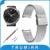 18mm milanese correa de liberación rápida para huawei watch band correa de pulsera pulsera de la correa de malla de acero inoxidable de plata negro + herramienta