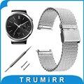 18mm milanese pulseira de liberação rápida para huawei watch banda malha de aço inoxidável correia de pulso pulseira cinto de prata preto + ferramenta
