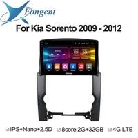 for kia sorento 2010 2011 2012 2013 car stereo gps navigator Android unit Vehicle Intelligent Multimedia Player Computer Audio