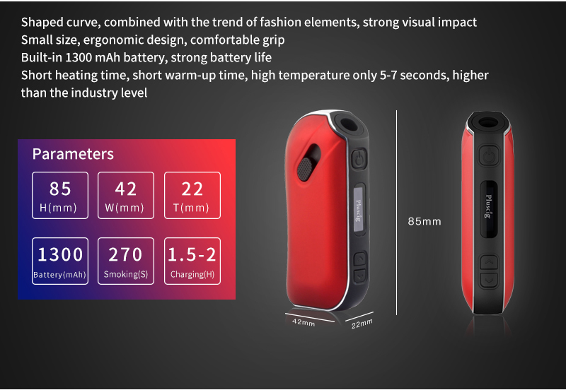 SMY Pluscig P2 LED Display Temp Control 1300mAh Battery Ecig Vape HNB Box Mob Vaporizer compatibility with iQOS stick