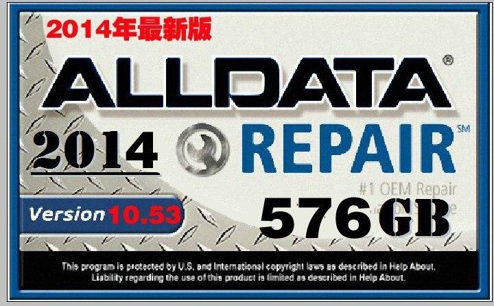 New upgrade v10.53 auto repair software Alldata 10.53+Mitchell 2014+WD/TOSHIBA/HGST/ Seagate randomly sent+ELSA 4.1 etc 34 in1