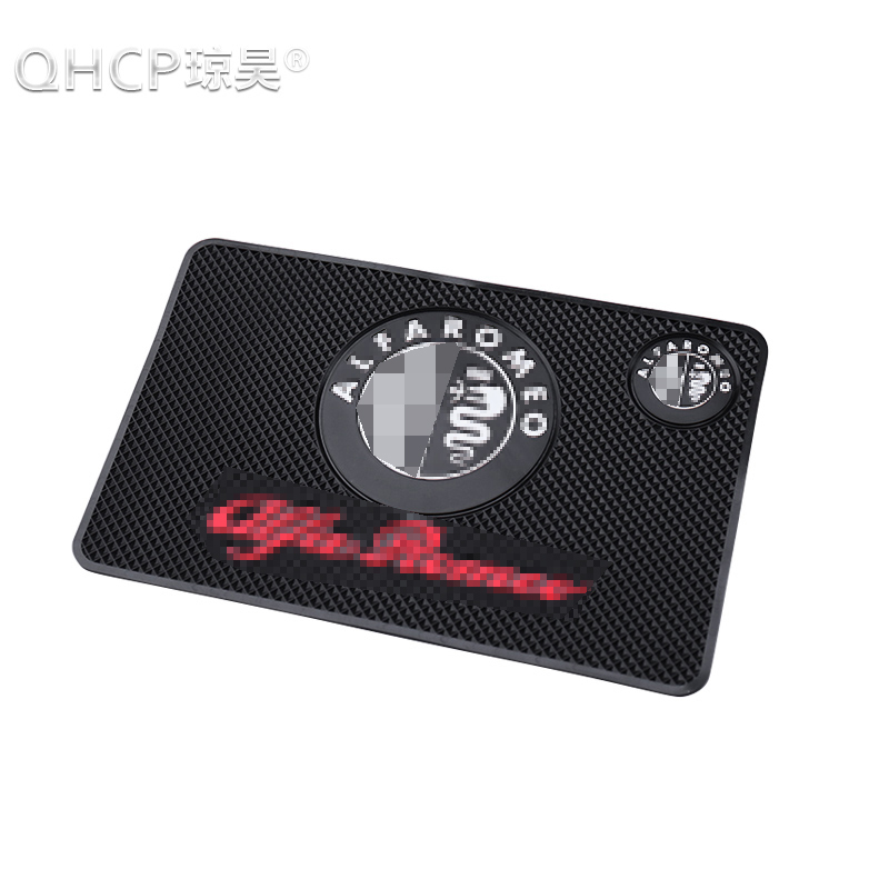Qhcp Anti Slip Mat Phone Holder Anti Skid Pad Car