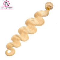 613 Body Wave Bundles Blonde Brazilian Hair Weave Bundles Remy Hair 100% Human Hair 1 Piece Dolago Hair Products