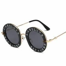 MYT_0132 Luxury Vintage Sunglasses Steampunk Bee Parent-child Women And Men Round Sun Glasses Eyewear Oculos UV400
