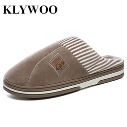 KLYWOO Big Size 45 46 Men Shoes Winter Slippers Warm Soft Slippers Non-slip Home Fur Plush Shoes Slippers Floor Home Shoes Men