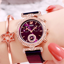 2018 New Fashion Luxury Leisure Watch Women's Gao Yan Value Diamond Lazy Watch