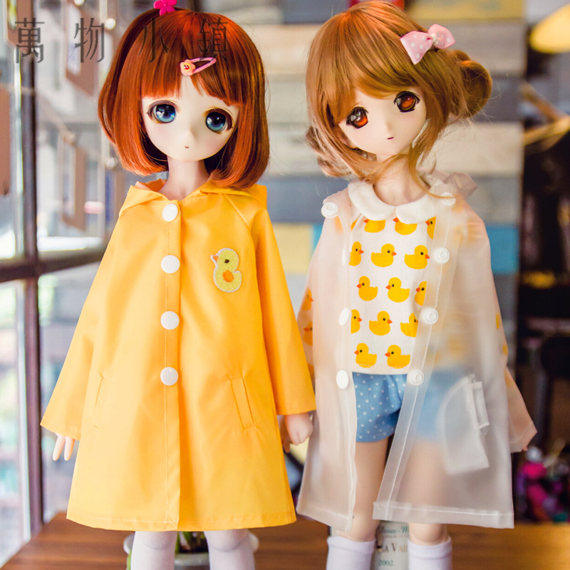 New 1/3 1/4 SD MSD MDD BJD Doll Clothes Cute Yellow/Transparent Lovely Duck Raincoat/Outfit new 1 3 bjd wig short hair doll diy high temperature wire for 1 4 msd bjd sd dollfie