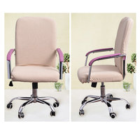 Wholesale office computer chair cover fit for office chair with armrest spandex chair cover decoration elastic chair cover only