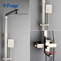 Frap Antique Bathroom Rainfall Shower Faucets Set Handle Square Mixer Tap Faucets Nickle Wall Mounted Bath