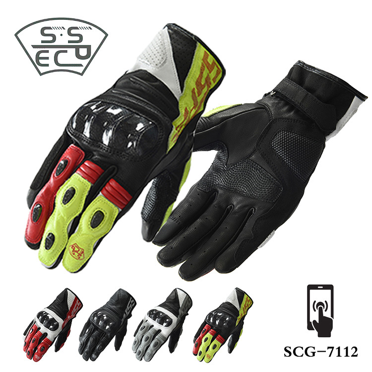 Touch Screen Motorcycle Gloves Motocross Gloves Racing Full Finger Cycling Gloves Guantes Moto Invierno Brand New 2018 racmmer cycling gloves guantes ciclismo non slip breathable mens