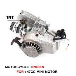 Двигатель 49cc с коробкой передач Миниого велосипеда грязи бездорожья для детей мото фирменное наименование KXD LIYA HIGHPER