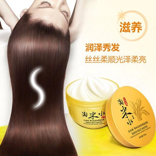 500 mlThe чистой воды, которая из рис, черный рис молоко питает мягкие волосы фильм запеченный мазь