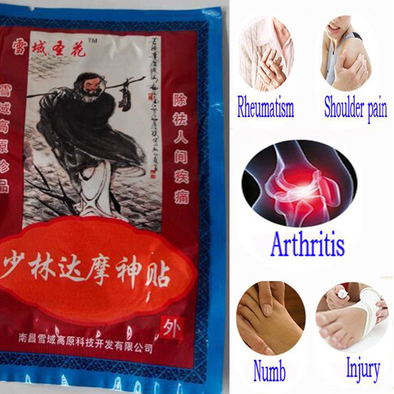 16pcs/2bag Chinese Pain Relief Plaster Relief Rheumatism Joint Pain Pain Relief Patch Medical Plaster Back Pain natural remedies for joint pain in knees pet pain relief chiropractic devices