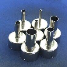 7 шт./лот, 3 мм, 4 мм, 5 мм, 6 мм, 8 мм, 10 мм, 12 мм, диаметр 858, серия BGA, насадка для воздушного пистолета Saike ATTEN