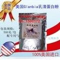 Frete grátis América Glanbia nutrição proteína em pó de soro de leite 500g de musculação 282 proteína em pó instantâneo WPC80