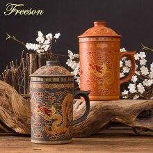 Caneca de chá tradicional chinesa retro do dragão phênix roxo da argila com tampa infuser feito à mão yixing zisha xícara de chá 300ml caneca de presente do chá