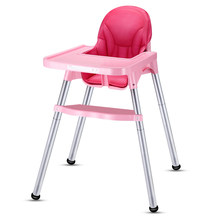 PU leather portable baby seat baby dinner table multifunction adjustable folding chairs for children(China)