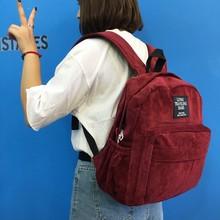 Vintage preppy style backpack all match harajuku student corduroy school bag travling bag fashion young lady japanese book bag