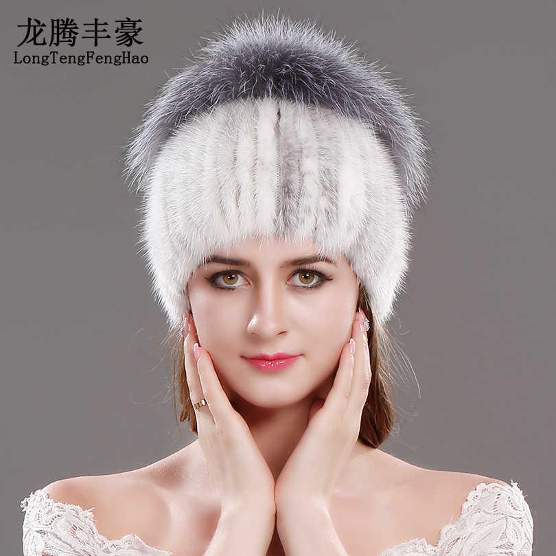 подробнее обратная связь вопросы о женская шапка норковая меховая