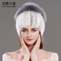 Women hat mink fur Winter real knitted mink silver fox fur caps female Russian warm beanies hat 2017 brand new women's fur hat