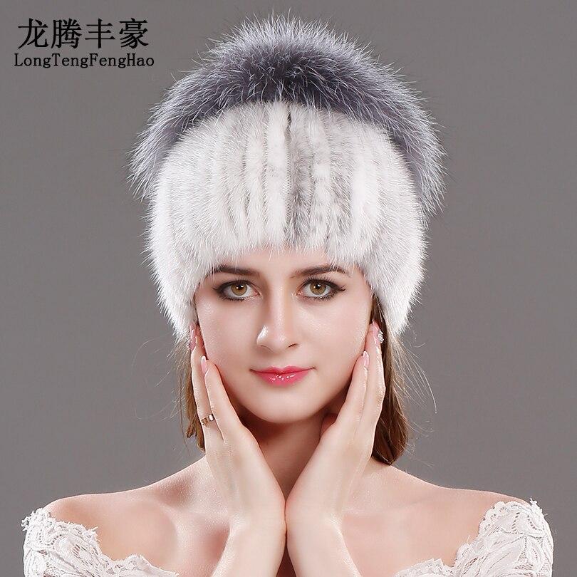 d4612c0eb58 Women hat mink fur Hat Winter knitted hat women silver fox fur caps female  Russian warm beanies hat 2017 brand women s fur cap