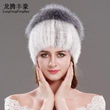 Mulheres chapéu Inverno mink verdadeira malha de pele de vison pele de raposa de prata tampas gorros quente Russo hat 2017 nova marca das mulheres do sexo feminino de pele chapéu