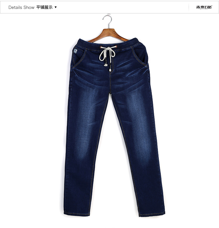 Men's clothing male plus size big size elastic waist jeans thickening Large skinny trousers denim 6XL 7XL afs jeep autumn jeans mens straight denim trousers loose plus size 42 cowboy jeans male man clothing men casual botton