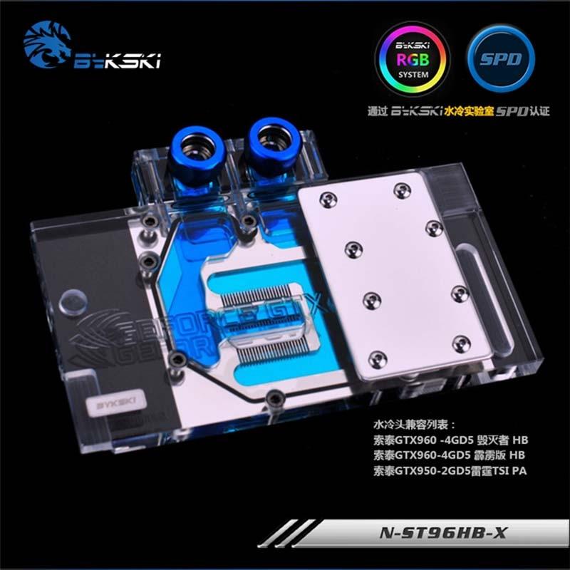 Bykski GPU Water Block for ZOTAC GTX960-4GD5 Destroyer HB Full Cover Graphics Card water coolerBykski GPU Water Block for ZOTAC GTX960-4GD5 Destroyer HB Full Cover Graphics Card water cooler