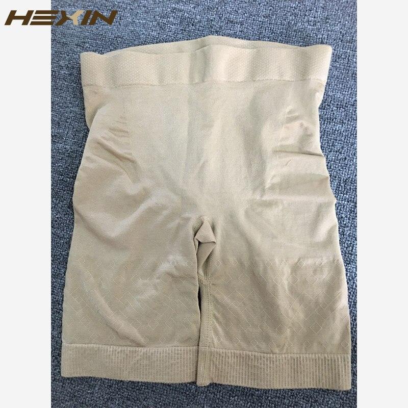 39f053d22da61 HEXIN Women Butt Lifter Underwear Buttock Enhancer Bum Lift Booty Shaper  Sexy Tummy Control Panties Open Bottom Butt Lift-in Control Panties from  Underwear ...